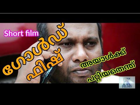 "Mlayalam short film/""Goldfish""/ Sujith/PrajunKallidil, by (PK Films in 2020)"