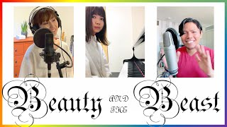 Beauty And The Beast Aizdean & Michirika (Michiko & Yurika) ディズニー「美女と野獣」を みちりか と歌ってみた 洋楽 Cover