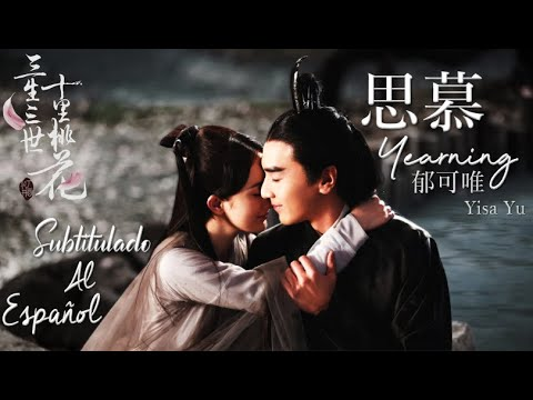 ten milles  of Peach Blossoms 《三生三世十里桃花》ost 郁可唯 Yisa Yu - 思慕  sub español