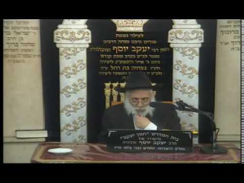 הרב אברהם יונה מענייני דיומא סליחות אלול התשע''ט