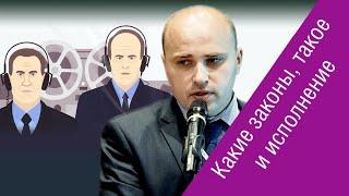 Денис Лукаш (РосКомСвобода): «Закон Яровой дешевле обмануть, чем исполнять»