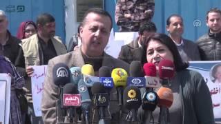 مصر العربية | وقفة بغزة استنكاراً لموقف الأمم المتحدة من تقرير