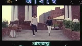 garakal-bengali-movie-produce-by-pijus-saha
