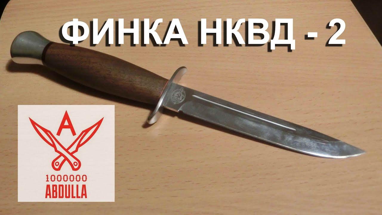 Нож нквд матовый 872м станок ножовочный отрезной