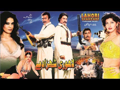 LAHORI SHEHZADAY - SHAAN & SANA - OFFICIAL PAKISTANI MOVIE