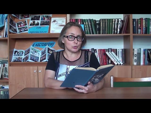 Изображение предпросмотра прочтения – МаринаИшекова читает произведение «Летняя гроза» В.Я.Брюсова
