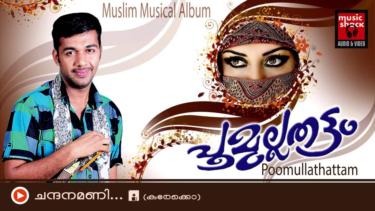 Mappila Karaoke Songs Malayalam   Poomullathattam   Saleem Kodathoor New Album 2014