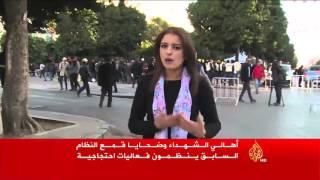 فيديو.. إحياء الذكرى الخامسة للثورة التونسية بمسيرات شعبية