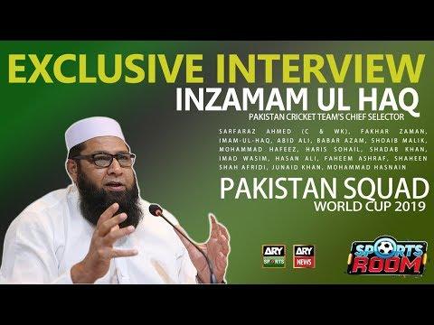 "Pakistan Cricket Team&39;s Chief Selector ""Inzamam-ul-Haq"" exclusive  in &39;Sports Room&39;"