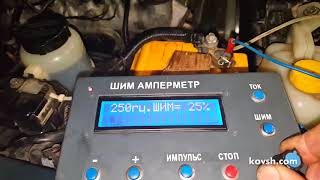 Основная неисправность ТНВД Bosch VP44 — подклинивание поршня опережения. Nissan NP300 2.5 dCi YD25