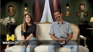 أبلة فاهيتا -  الأبلة ولقاء كوميدى جداً مع مجموعة بنات و آبهاتهم  😂😂