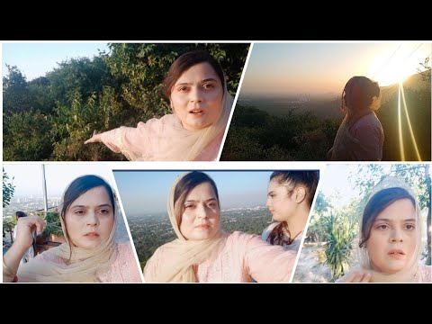 daman e koh ki sair ko chalein? || beautiful place in islamabad || life of shagufta