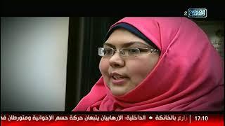 الناس الحلوة | حالة تحكى معانتها مع السمنة وكيف التغلب عليها مع د. احمد ابراهيم