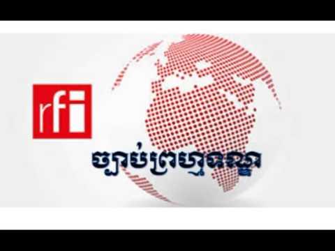 ច្បាប់ព្រហ្មទណ្ឌ   Criminal law   rfi radio law   khmer law