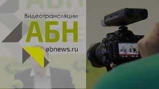 Пресс-конференция о подготовке наблюдателей к выборам 2016 года в Госдуму ЗакС Петербурга