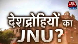 JNU Students Clash Over Afzal Guru Event