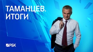 Президент Узбекистана госпитализирован с кровоизлиянием в мозг(, 2016-08-29T17:59:34.000Z)