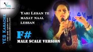 Yari lesan te masat nal lesan - Karaoke - Male Scale Version - Abida Hussain - Saraiki