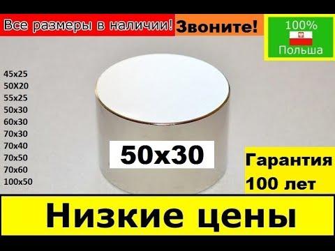 Как остановить счётчик воды магнитом: www.неодимовый-магнит.com.ua .