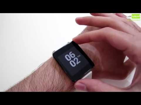 مراجعة ساعة LG G Watch بنظام اندرويد وير