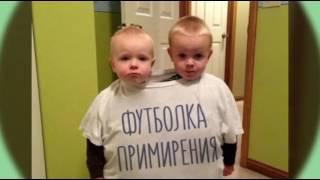 Смешные и забавные дети ( фото )
