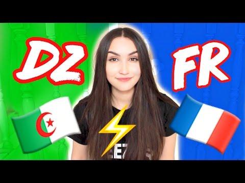 ALGERIE VS FRANCE ⚡️ (en arabe/VOSTFR)