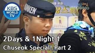 2 Days and 1 Night Season 1 | 1박 2일 시즌 1 - Chuseok Special!, part 2