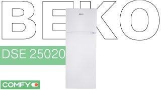 Beko DSE 25020 - холодильник с верхним размещением морозилки - Видеодемонстрация от Comfy(, 2014-09-25T15:14:02.000Z)