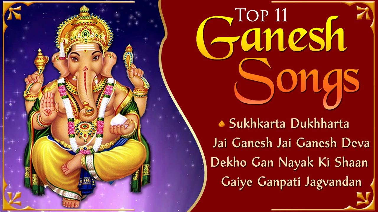 Electronic bhojpuri film video song dj  ke naye ganesh