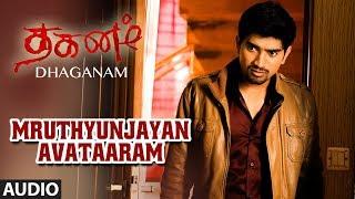 Mruthyunjayan Avataaram Full Audio Song | Dhaganam Tamil Movie| Aryavardan, Avinash, Vinaya Prasad