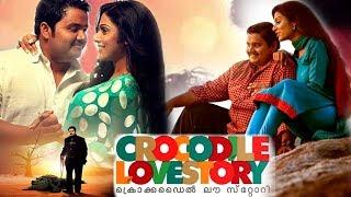 Crocodile Love Story Full Movie #Latest Malayalam Full Movie 2018 #New Malayalam Full Movie 2019