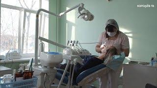Визит к королёвскому стоматологу помог спасти жизнь пациентки