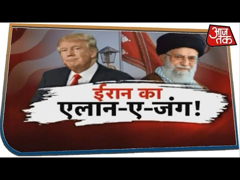 America-Iran में जंग, क्या सच होगी नास्त्रेदमस की भविष्यवाणी?
