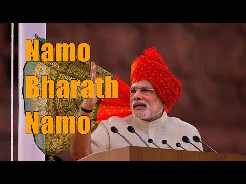 Namo Bharath Namo  Best BJP Song 2018