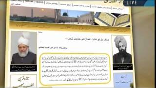 Rahe Huda has got its own website www.mta.tv_rah-e-huda-persented by khalid Qadiani.flv