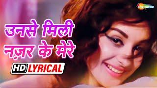 उनसे मिली नज़र | सायरा बानू | राजेंद्र कुमार | लता मंगेशकर | Jhuk Gaya Aasman - HD Lyrical | Hit Song