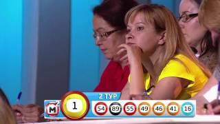 Столото представляет| Жилищная лотерея тираж №240 от 02.07.17