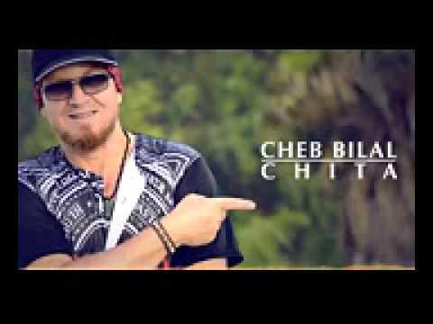 Cheb biLaL ChiTa [sidOu14]