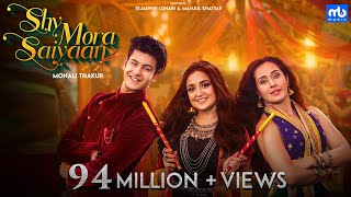 Shy Mora Saiyaan Video Song – Monali, Piyush