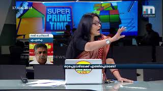 Shouldn't Help Reach The Isolated?  | Super Prime Time Part 5| Mathrubhumi News