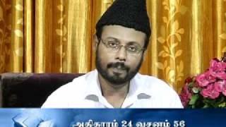MaaNabi (Sal) avargal thantha Unmai Islam Ep:62 Part-1 (26/09/2010)