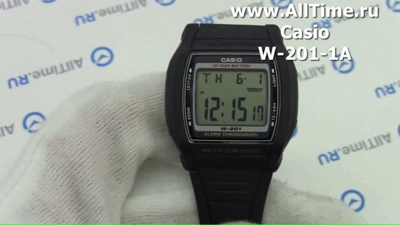 G-Shock купить в Красноярске. Японские часы - YouTube