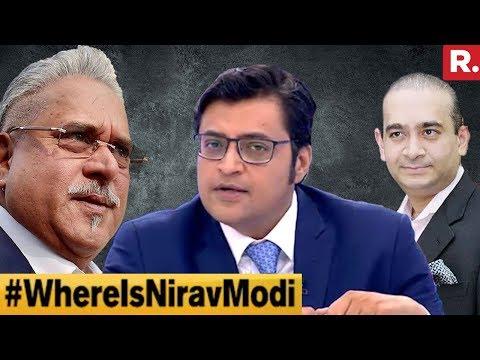 Nirav Modi After Vijay Mallya? Crackdown On Banking Loot | The Debate With Arnab Goswami