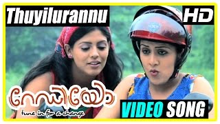 Radio Malayalam Movie | Malayalam Movie | Thuyilurannu Song | Malayalam Movie Song | 1080P HD