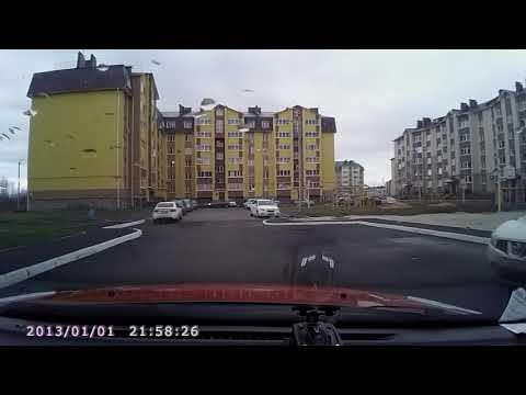 Пешеводный переплыв Бекетова Салават