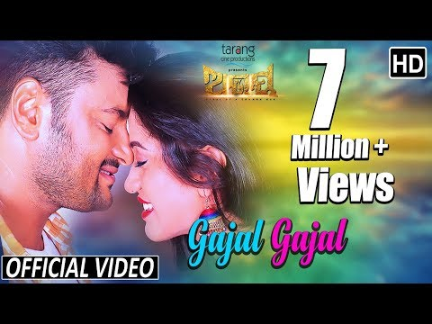 Gajal Gajal Official Video Song | Abhay Odia Film 2017 | Anubhav, Elina - TCP