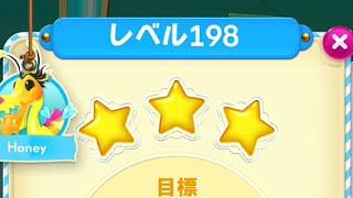 Candy Crush Soda Saga Level 198 3-STAR No Boosters