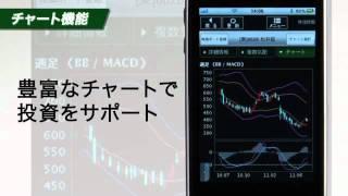 「株touch」紹介動画