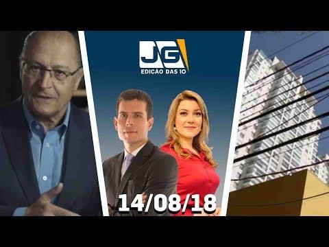 Jornal da Gazeta - Edição das 10 - 14/08/2018