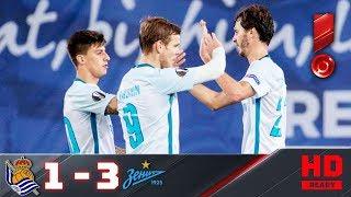 07.12.2017г. Реал Сосьедад - Зенит - 1:3. Обзор матча